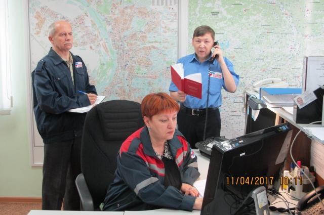 Оперативно-диспетчерский отдел.