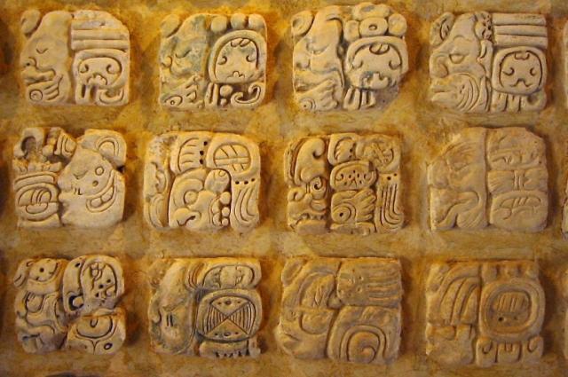 Смысл иероглифов майя стал известен благодаря советскому ученому.