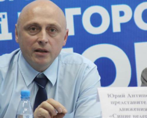 Юрий Антипов: