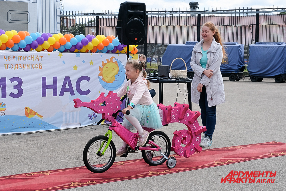 Парад колясок в парке Горького в Перми.