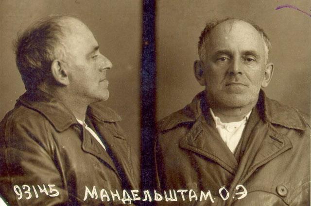 Мандельштам после ареста в 1938 г. Фотография НКВД