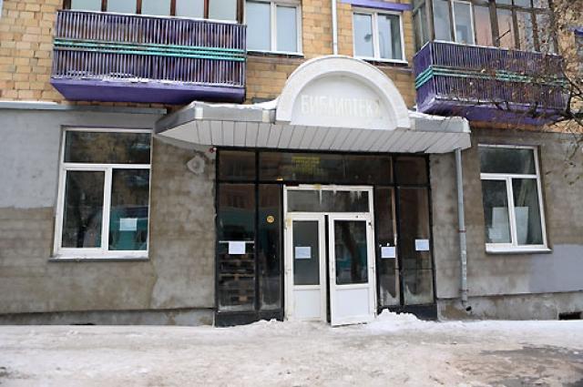 До конца года в двух библиотеках будут завершены ремонтные работы.