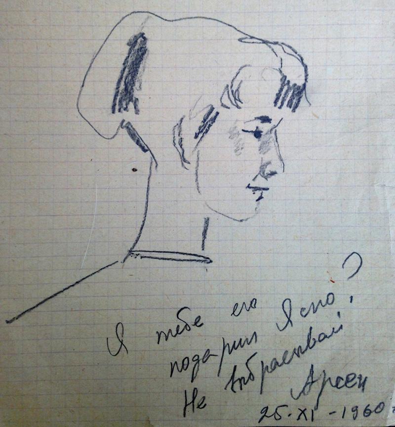 Рисунок Арсена.