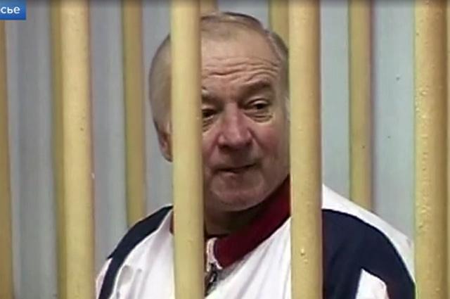 Сергей Скрипаль.