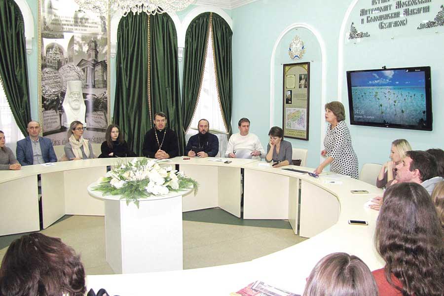 Круглый стол на теологическом факультете Белгородского госуниверситета.