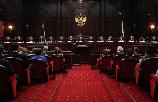Оглашение постановления Конституционного суда РФ по вопросу о применении смертной казни