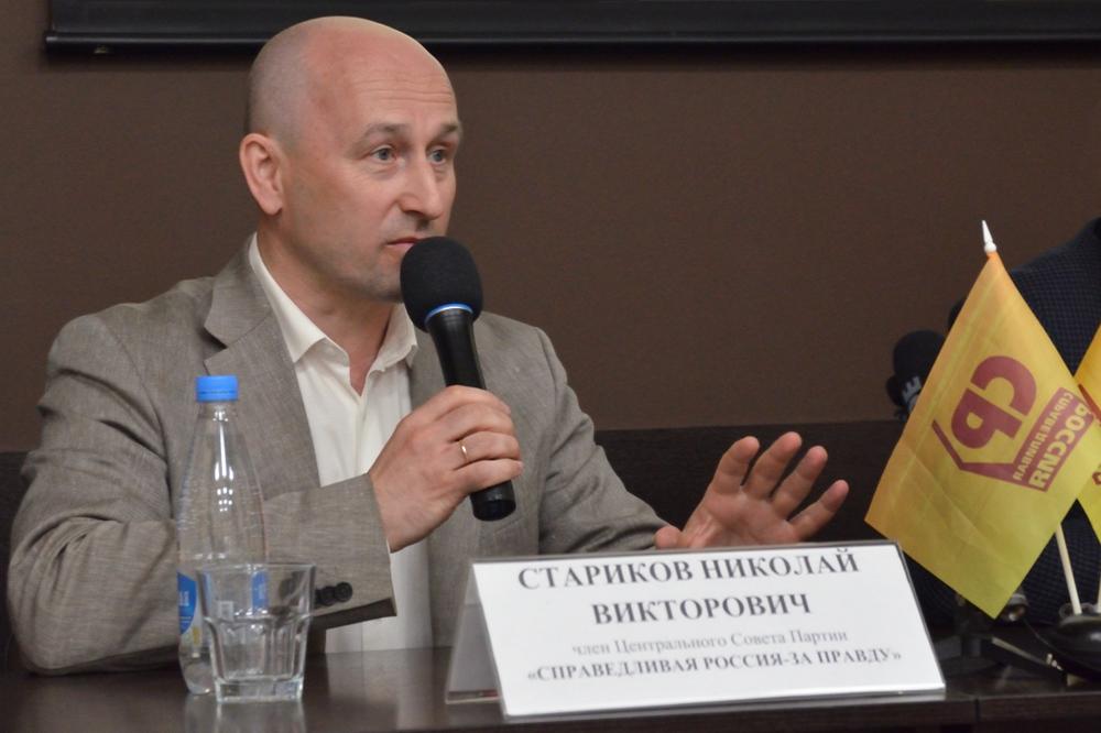 Лидер регионального партийного списка Николай Стариков