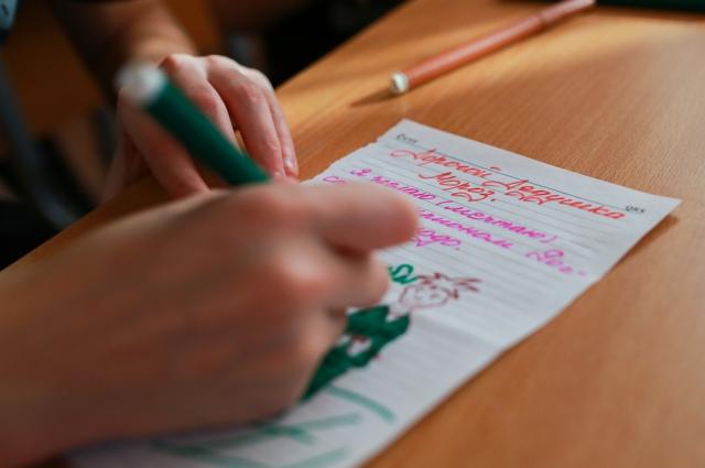 Писать желания Деду Морозу не запрещается!