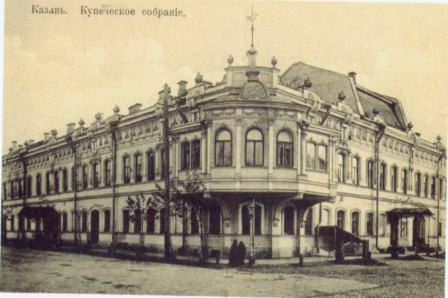 Казанский ТЮЗ