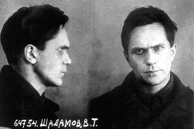 Варлам Шаламов, арест 1937 г.