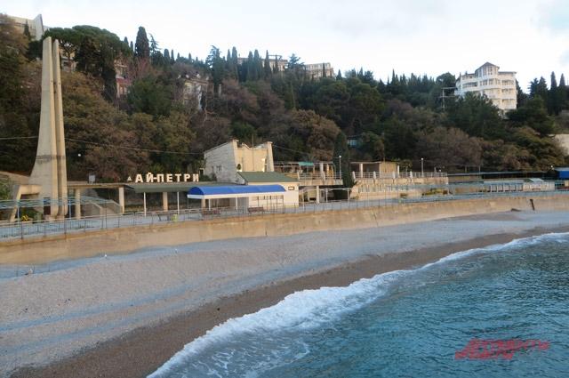 Пляж санатория «Ай-Петри».
