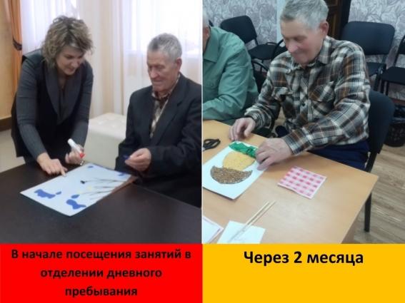 За два месяца Дмитрий Нестеров, которого считали безнадёжным, начал писать, говорить отдельные слова.