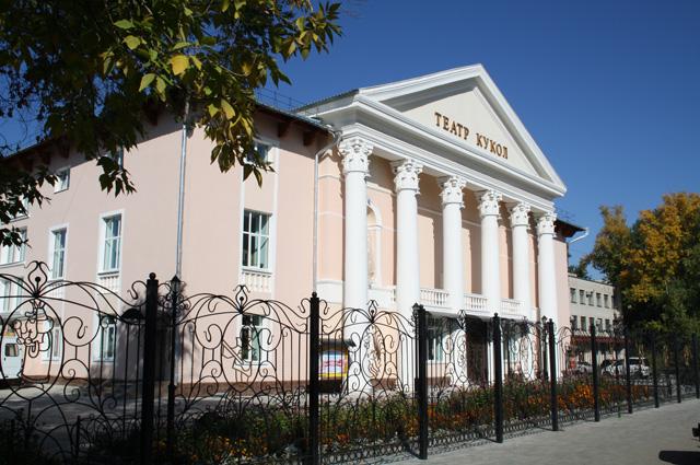 Амурский театр кукол.
