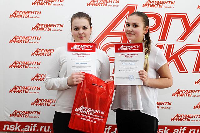 Анна Гаврилова и Анастасия Удачина.