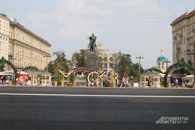Обновленная Тверская улица.