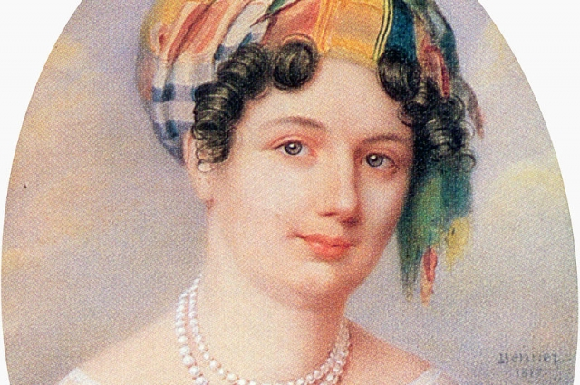Екатерина Андреевна Карамзина, вторая жена.