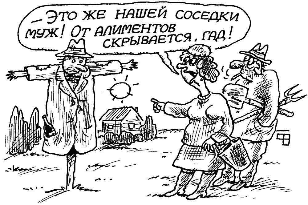 Карикатура Виктора Фёдорова