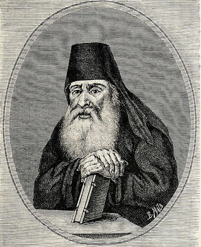 Симеон Полоцкий. Литография 1818 года.