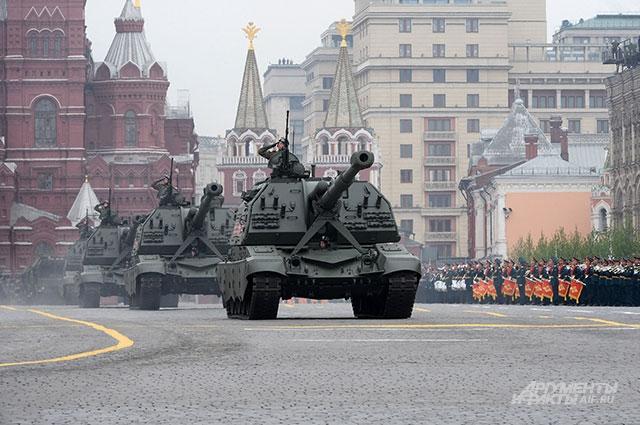 Самоходная артиллерийская установка (САУ) «Мста-С».