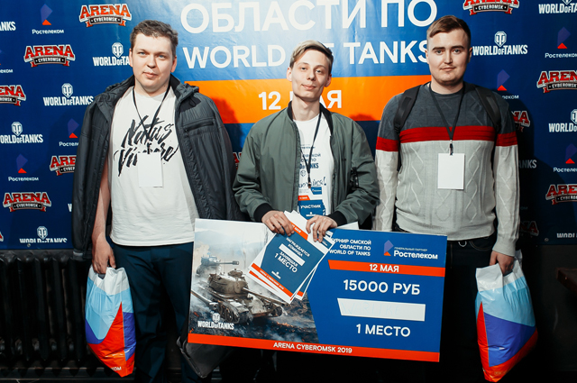 Победители турнира.