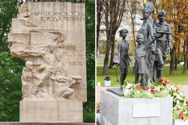 «Юным героям обороны Ленинграда» и «Дети войны».