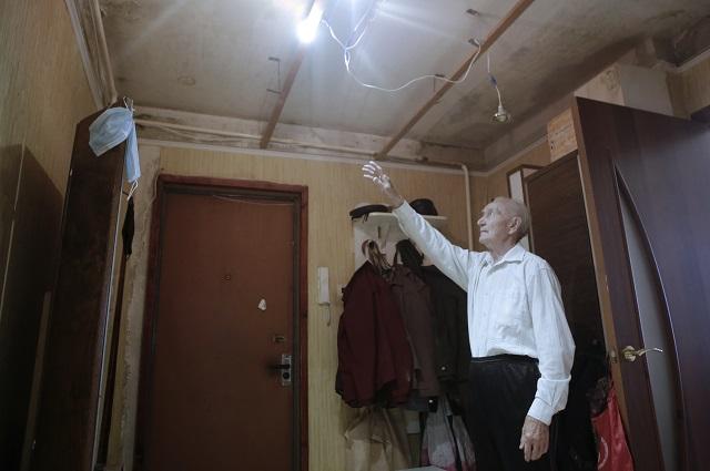 Протекающий потолок в квартире пенсионера