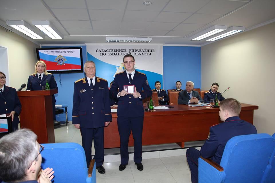 «Важняк» Илья Бронников награжден знаком отличия «За службу закону».