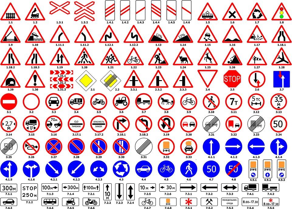 Сейчас в теоретическом экзамене по ПДД основные нюансы связаны со знаками, изображенными на картинке