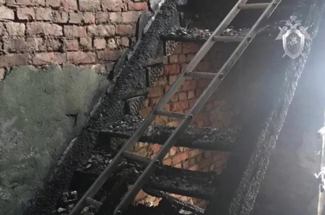 Сгоревшая лестница