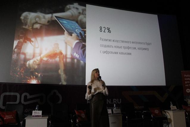 Ирина Святицкая назвала профессии, которые находятся под угрозой исчезновения