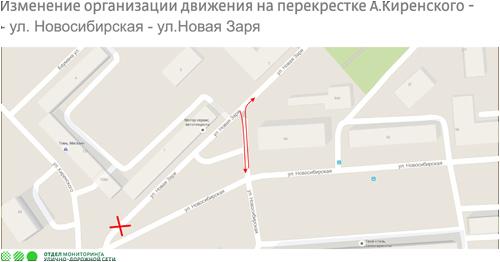 Проезд на Новосибирскую.