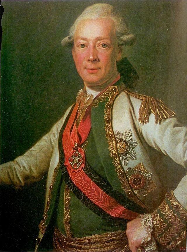 Портрет Ивана Чернышёва.