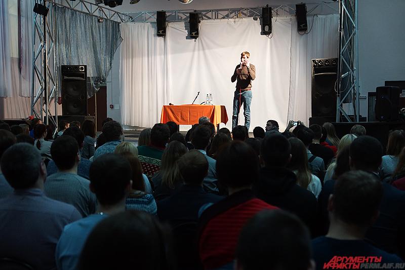 Впервые в Прикамье состоялся мастер-класс звезды сериала «Реальные пацаны» Николая Наумова.