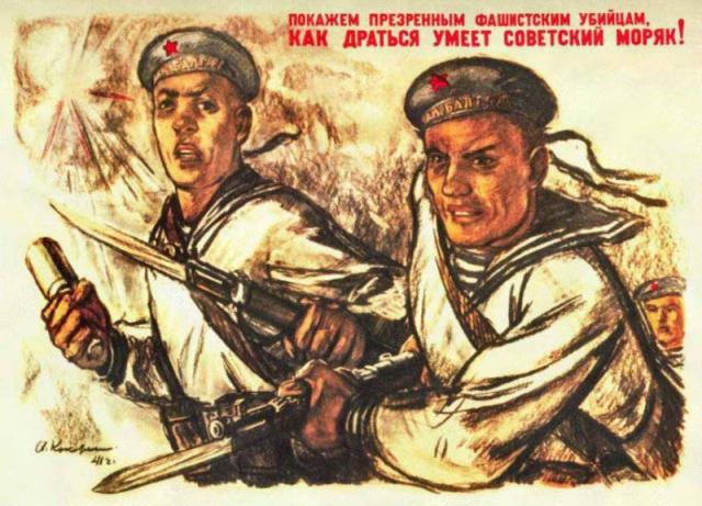 Безграничная смелость, сила и отвага, присущая морякам, вошли в историю.