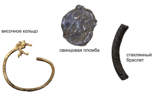 Височное кольцо, свинцовая пломба, фрагмент стеклянного браслета. Находки XIII – XV вв.