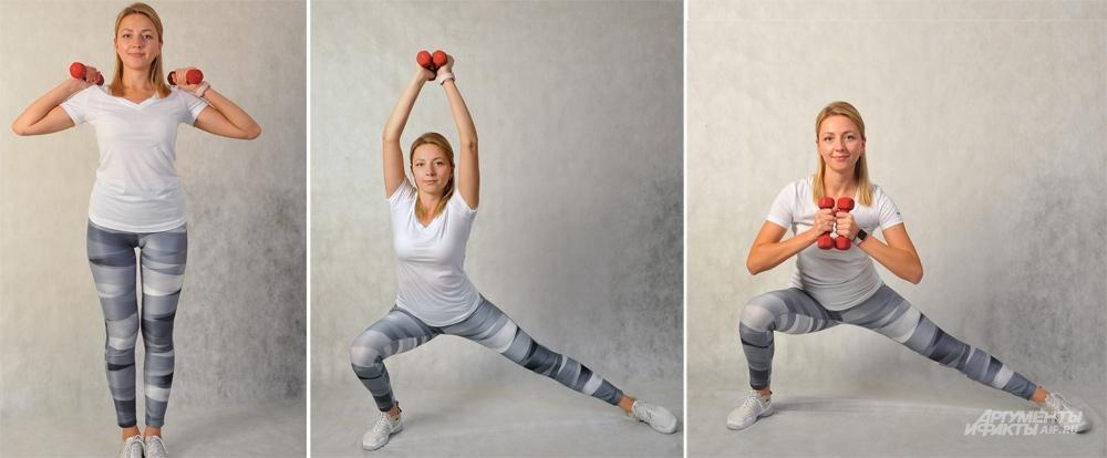 Гимнастика для всего тела