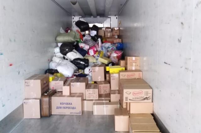 Для первой отправки собрали три тонны вещей