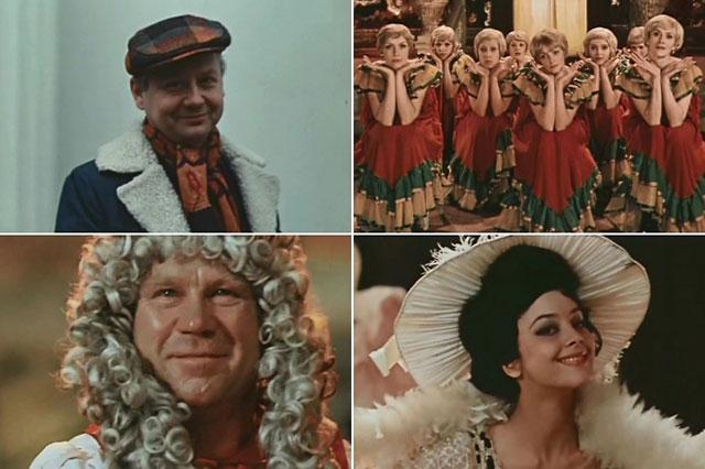 Кадр из фильма «Ах, водевиль, водевиль...», 1979 г.