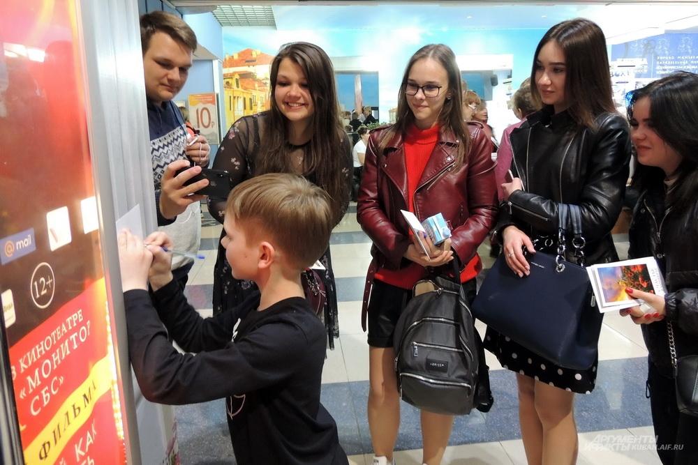 Самый юный актёр фильма Фёдор Лещев раздаёт автографы после премьеры в Краснодаре.