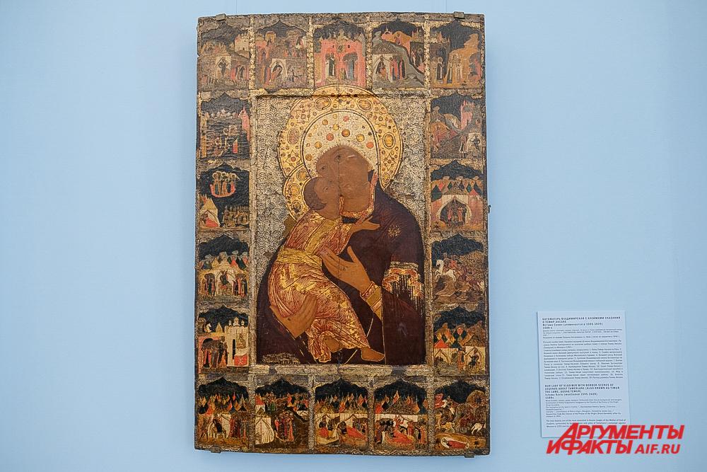 Икона Богоматерь Владимирская.