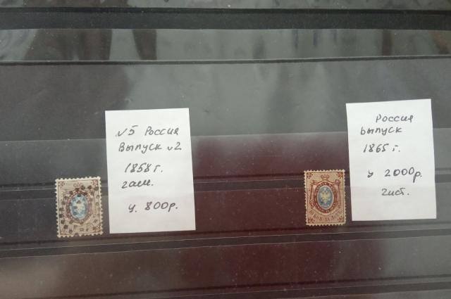 Стоимость марок.