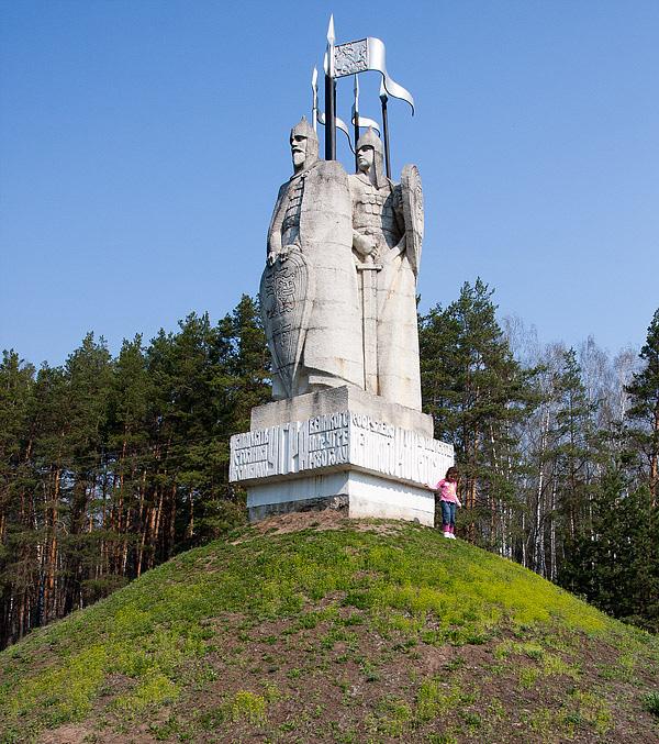 Памятник «Стояние на Угре 1480»