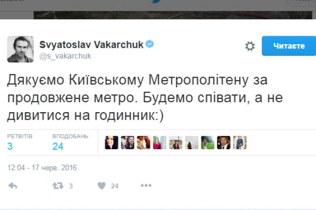 Вакарчук поблагодарил киевский метрополитен в сети