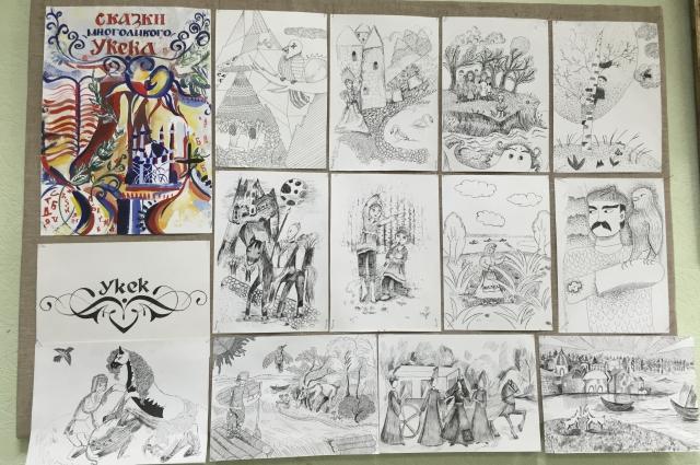 Иллюстрации к книге выполнили учащиеся саратовской школы искусств