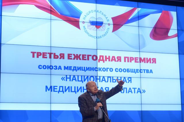Михаил Жванецкий выступает нацеремонии вручения третьей ежегодной примии союза медицинского сообщества «Национальная медицинская палата»
