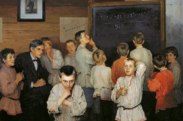 Детей учили грамоте и счету.