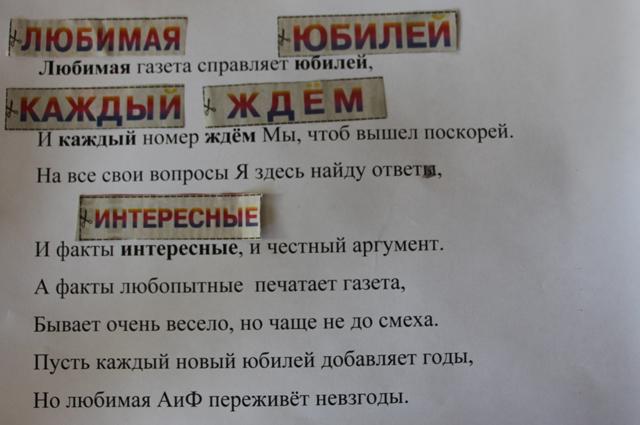 Работа Т. Пилюгиной.