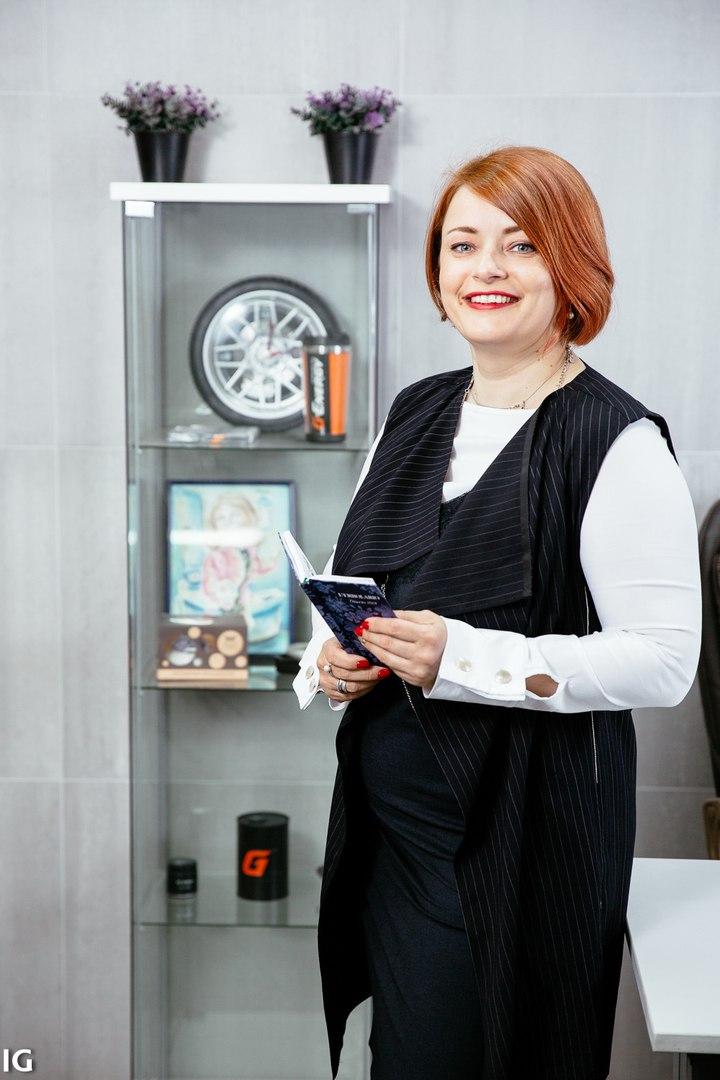 Юлия Сергина