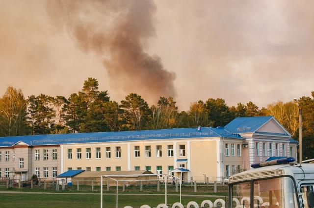 Пламенем была охвачена территория в 300 га.
