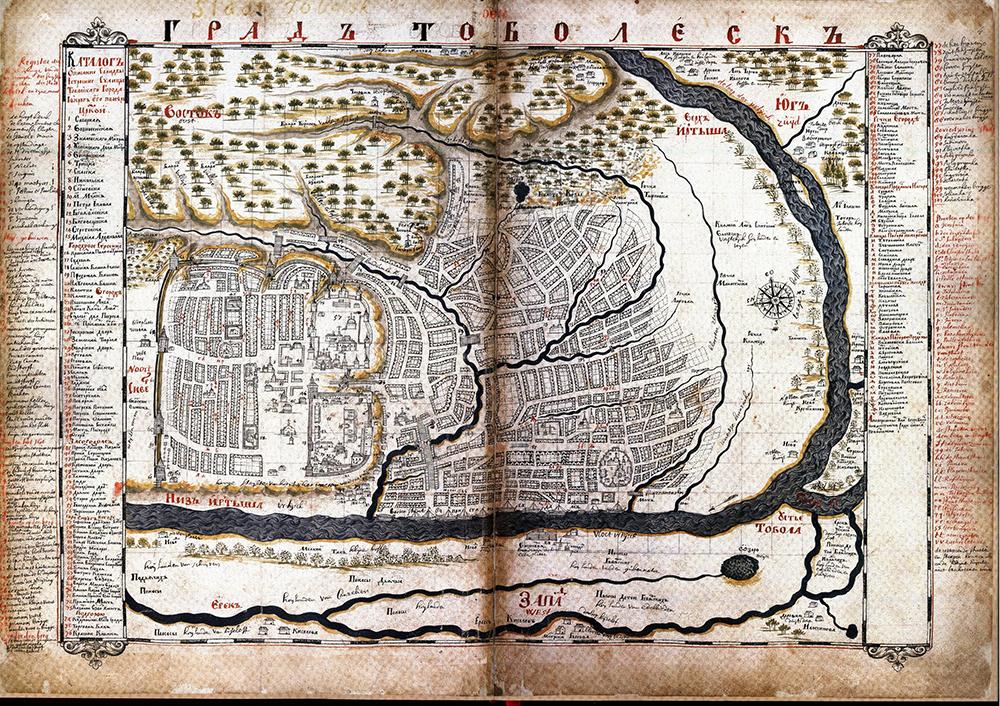 План города Тобольска из Чертёжной книги Сибири выполненный в 1699-1701 гг.